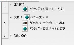 cf25_blog_kj_2014-11-06_framebase1
