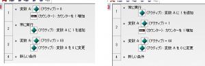 cf25_blog_kj_2014-11-06_framebase2