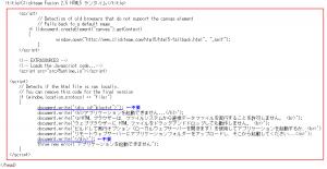 cf25_blog_kj_2015-01-11_html5_code_head2