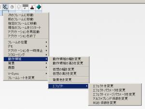 cf25_blog_kj_2015-05-04_effect_event_frame