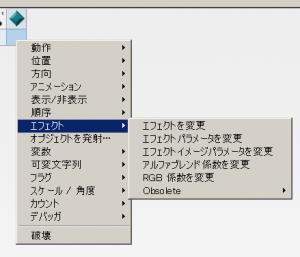 cf25_blog_kj_2015-05-04_effect_event_obj