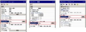 cf25_blog_kj_2015-05-04_effect_property