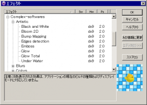 cf25_blog_kj_2015-05-04_effect_window_ps