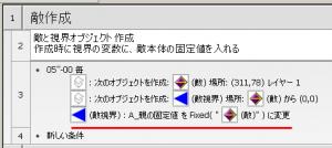 cf25_blog_2015-09-23_foreach_pair2