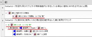 cf25_blog_2015-09-23_foreach_pair3