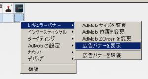 cf25_blog_kj_2016-07-18_admob_android4