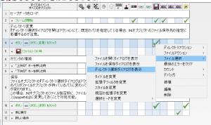 cf25_blog_kj_2017-05-04_ini_file_object_open_dir1