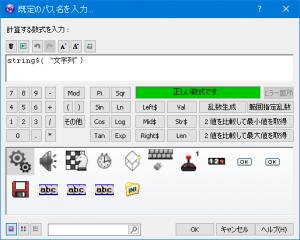 cf25_blog_kj_2017-05-04_ini_file_object_open_dir2