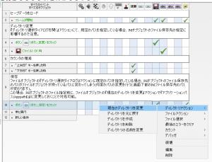cf25_blog_kj_2017-05-04_ini_file_object_open_dir3